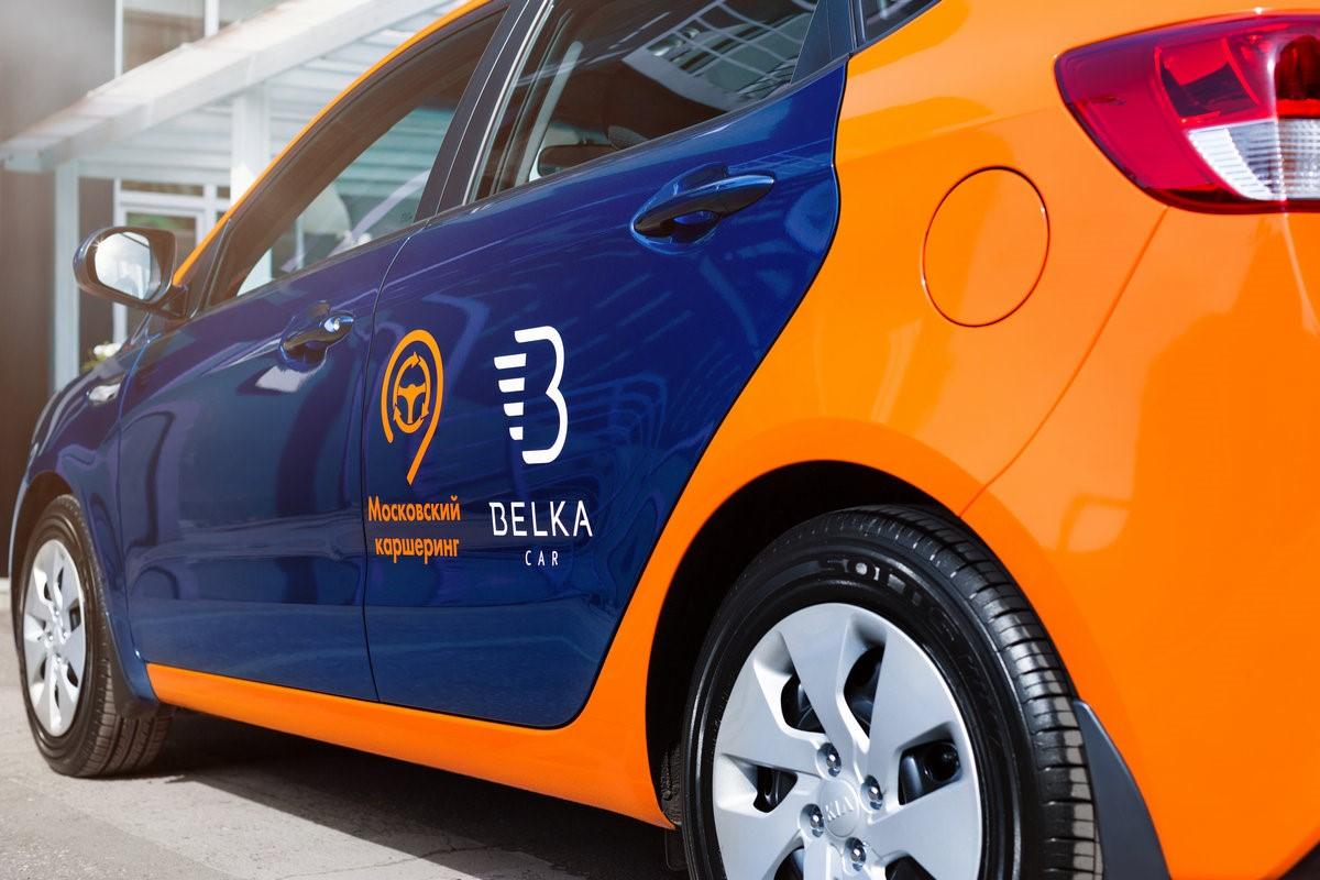 Опыт использования IaaS компанией BelkaCar